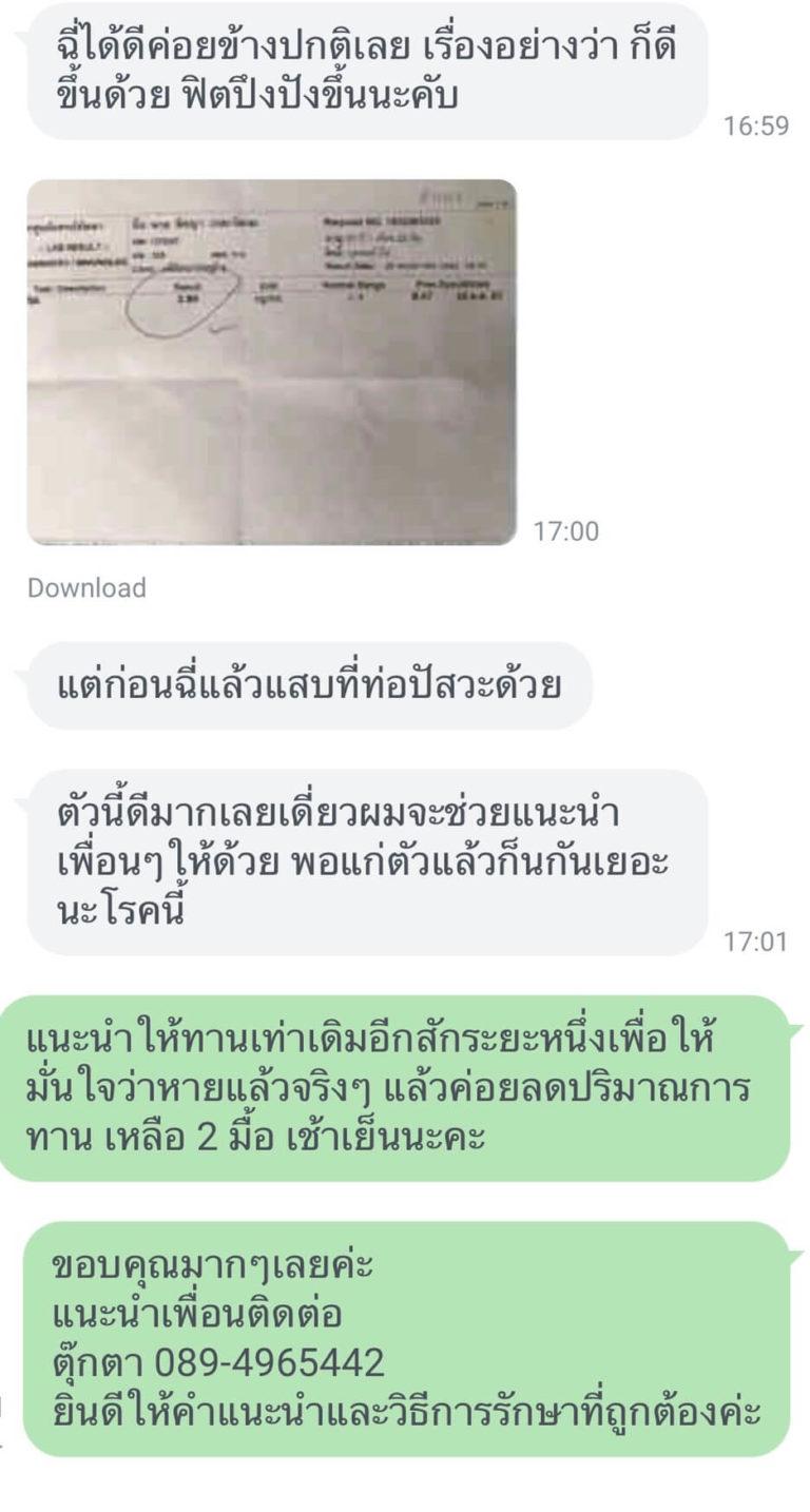 S__66510876