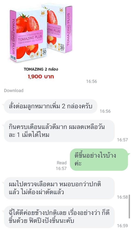 S__66510878