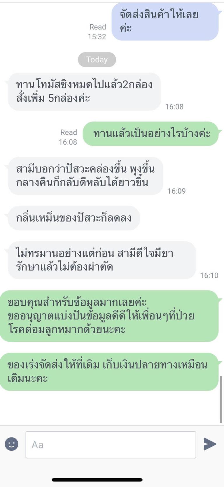 S__66510880